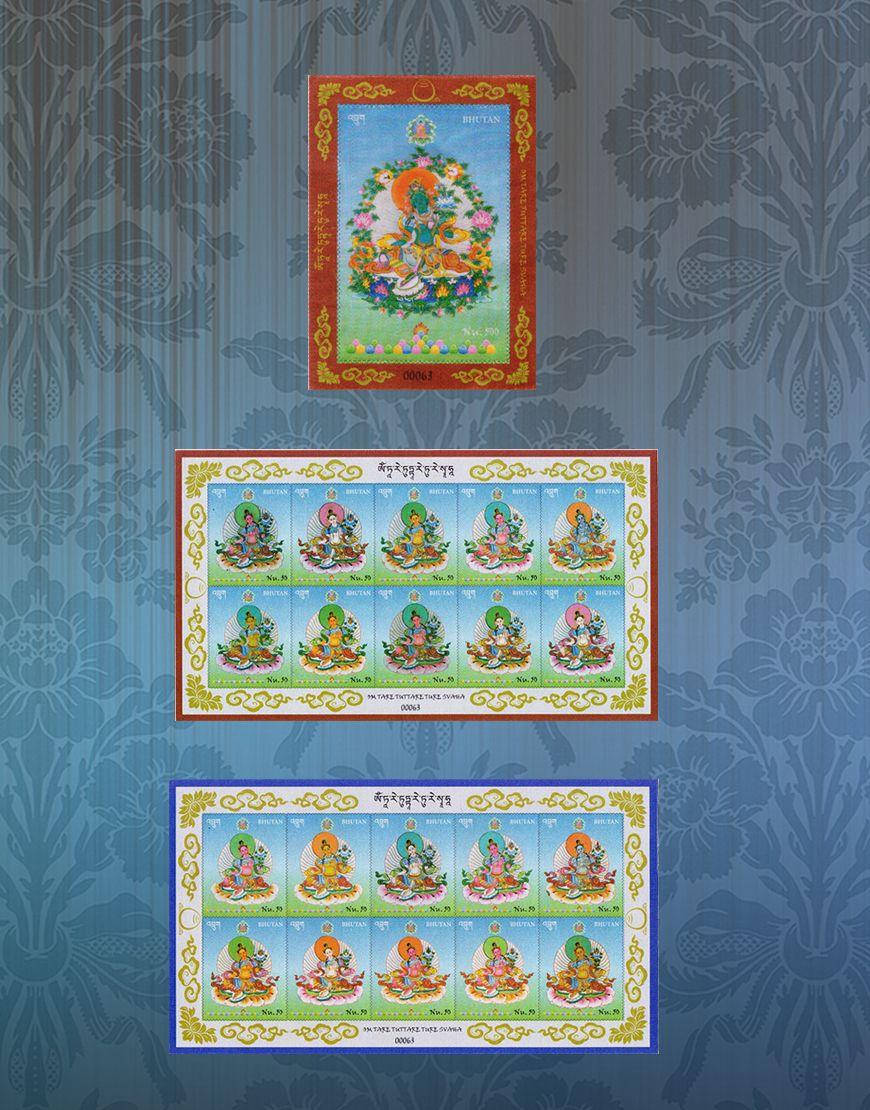 21 Tara (Rayon Silk Stamp)
