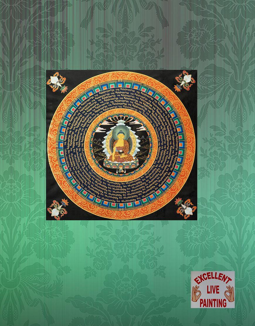 Buddha Mantra Mandala