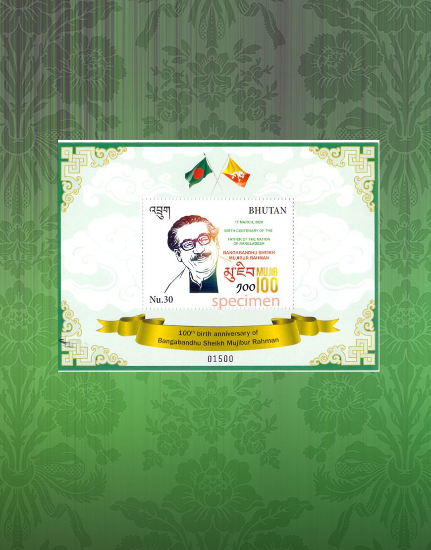 Birth Centenary of the Father of  the Nation of Bangladesh