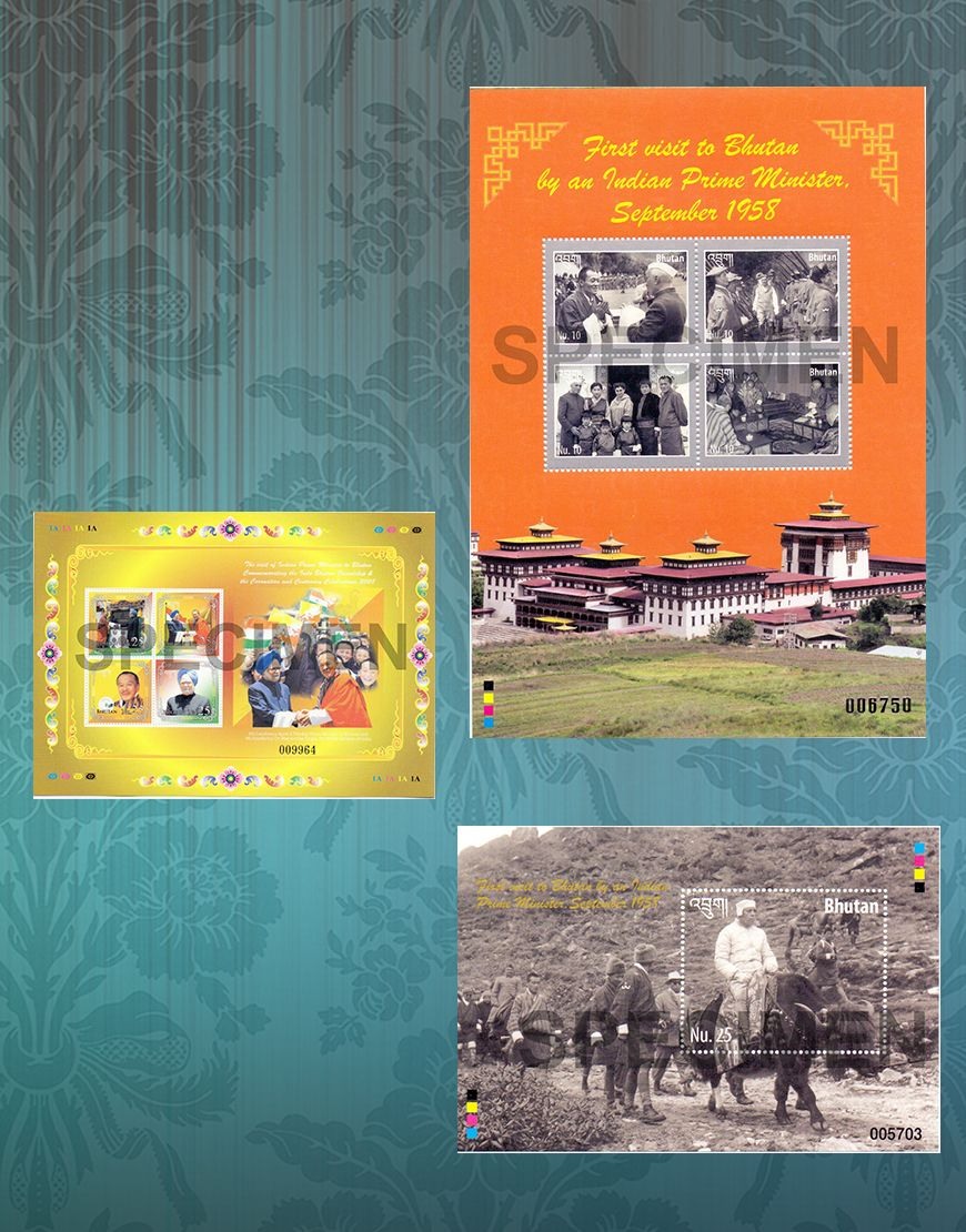 Indo Bhutan Friendship, 1st Visit Indian PM