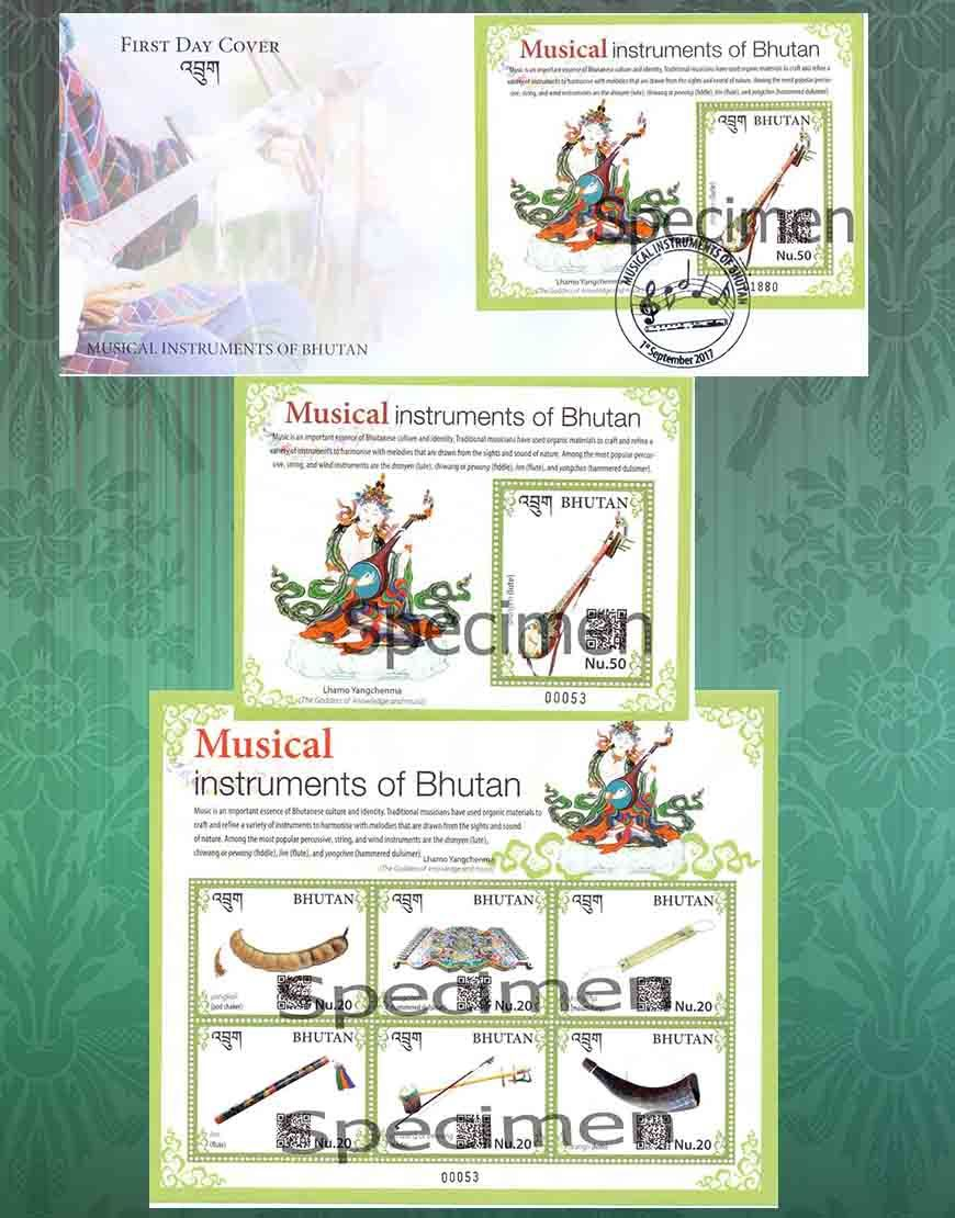 Musical Stamp